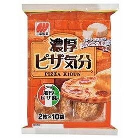 三幸製菓 ピザ気分 20枚