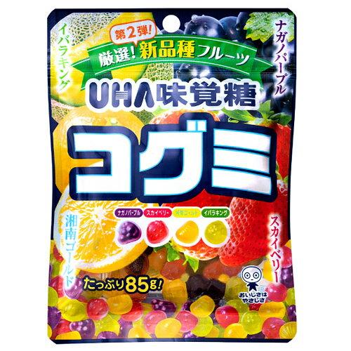 UHA味覚糖 グミ コグミ 新品種フルーツアソート 第2弾 85g