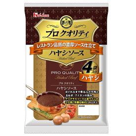 ハウス食品 プロクオリティ ハヤシソース 4袋入