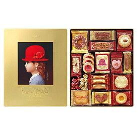 赤い帽子 ゴールド 746g