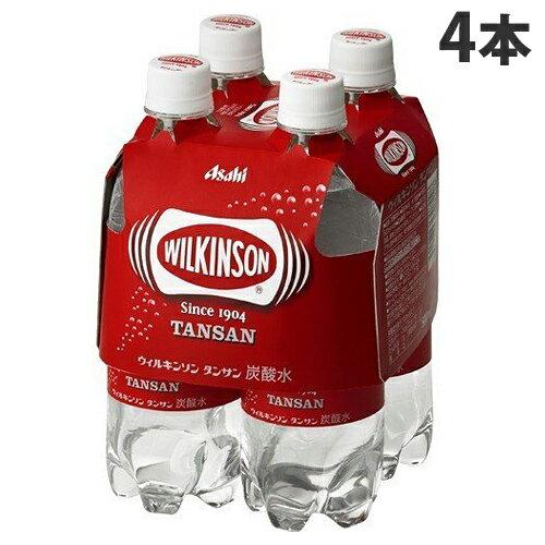 アサヒ飲料 ウィルキンソンタンサン マルチパック 500ml×4本【お1人様1セット限り】