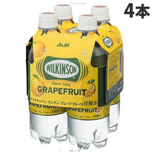 アサヒ飲料 ウィルキンソンタンサン グレープフルーツ マルチパック 500ml×4本【お1人様1セット限り】