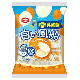 亀田製菓 白い風船 ミルククリーム 18枚