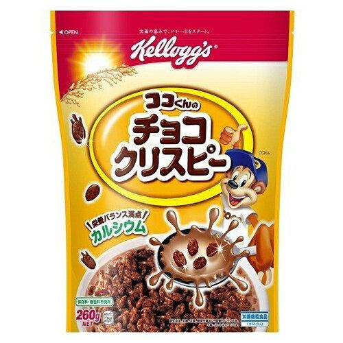 【5月7日15時まで期間限定価格】ケロッグ チョコクリスピー 260g