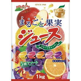 扇雀飴 まるごと果汁ジュースキャンデー 1kg