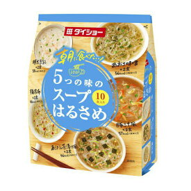 ダイショー 朝に食べたい 5つの味のスープはるさめ 152.8g