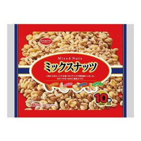 共立食品 ミックスナッツ 250g(25g×10P)