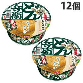 日清食品 どん兵衛 きつねうどん 12個 うどん カップ麺 インスタント麺 即席麺 麺類 カップうどん インスタントうどん