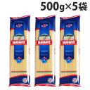 パスタ スパゲッティ 1.55mm 500g 5袋 スパゲッティーニ スパゲティ バハール BAHAR 業務用 デュラム小麦100%