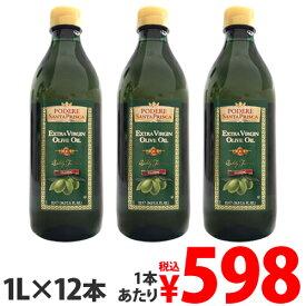 サンタプリスカ エキストラバージン オリーブオイル 1L×12本 エクストラバージン 食用油『送料無料(一部地域除く)』