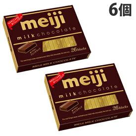 明治 ミルクチョコレートBOX 26枚×6個