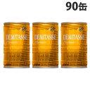 ダイドーブレンド デミタス 甘さ控えた微糖 150g×90缶 【送料無料(一部地域除く)】