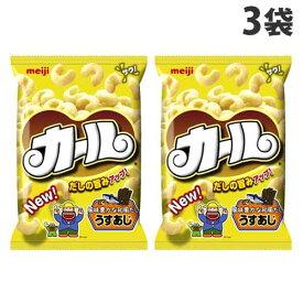 明治製菓 カール うすあじ 68g×3袋
