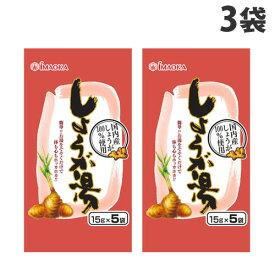 今岡製菓 しょうが湯 15g 5袋×3袋