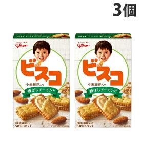 グリコ ビスコ 小麦胚芽入り 香ばしアーモンド 15枚入×3個