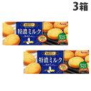 フルタ クッキー 特濃ミルククッキー 12枚入×3箱