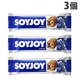 大塚製薬 SOYJOY ブルーベリー 30g×3個