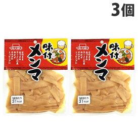 イチビキ 味付メンマ 80g×3個