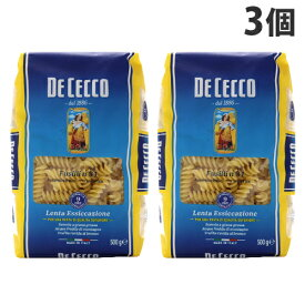 ディチェコ No.34 フズィリ ショートパスタ 500g×3袋 DE CECCO マカロニ