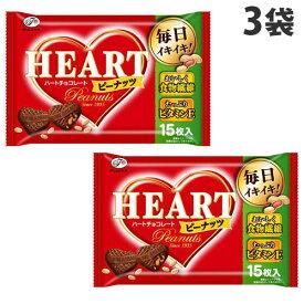 不二家 ハートチョコレート(ピーナッツ) 15枚入×3袋