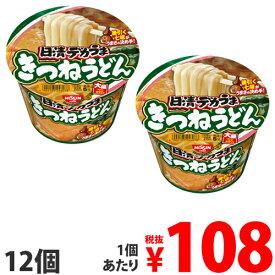 日清食品 日清デカうま きつねうどん 106g×12個
