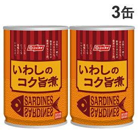 ニッスイ いわしのコク旨煮 280g×3缶