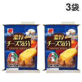 三幸製菓 チーズ気分 20枚入×3袋
