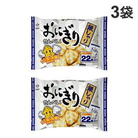 マスヤ おにぎりせんべい 銀しゃり 個包装パック 22枚入×3袋
