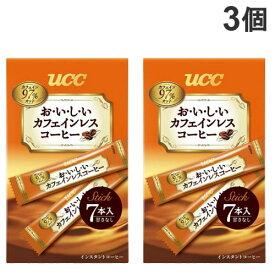 UCC おいしいカフェインレスコーヒー スティック 7P入×3個