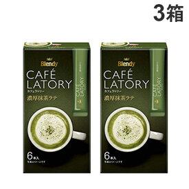 味の素 ブレンディ カフェラトリースティック 濃厚抹茶ラテ 6本入×3箱