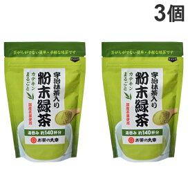 お茶の丸幸 緑茶 宇治抹茶入り粉末緑茶 70g×3個