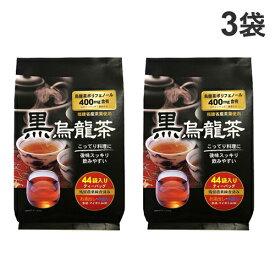 お茶の丸幸 黒烏龍茶ティーバッグ 44P入×3袋