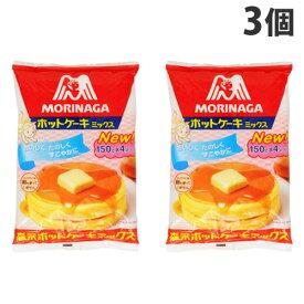 森永製菓 ホットケーキミックス 600g×3個