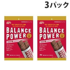 ハマダコンフェクト バランスパワー ココア 6袋入×3パック