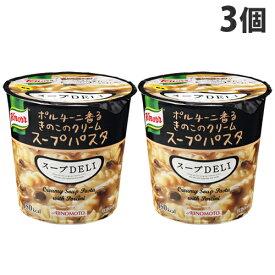 味の素 クノール スープDELI ポルチーニ香るきのこクリーム スープパスタ 40.7g×3個
