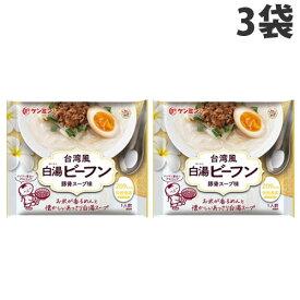 ケンミン 米粉専家 台湾風白湯ビーフン 71g×3袋
