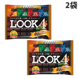 不二家 ルック4 チョコレートコレクション ファミリーパック 185g×2袋
