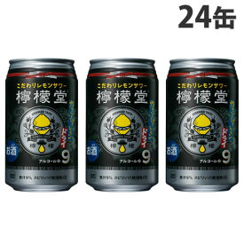 コカ・コーラ 檸檬堂 カミソリレモン 350ml×24缶 紙パック 紙パック飲料 お酒 酒 アルコール飲料 スピリッツ