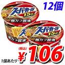 【賞味期限:17.05.24以降】エースコック スーパーカップ 1.5倍 鶏ガラ醤油ラーメン 108g×12個