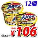 【賞味期限:17.09.02】エースコック スーパーカップ 1.5倍 熟成味噌ラーメン 133g×12個