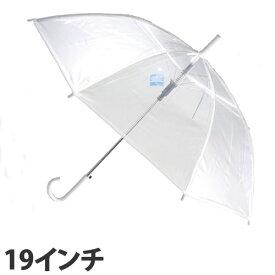 【売り切り御免】ビニール傘 ジャンプ式 ジャンプ傘 クリア 19インチ(親骨48.5cm)