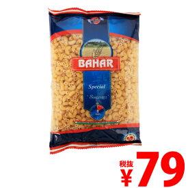 【11月26日15時まで期間限定価格】ショートパスタ エルボ 500g /バハール デュラム小麦100%※お1人様3袋限り