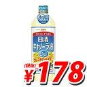 【賞味期限:18.07.11】日清キャノーラ油 1000gお1人様2本限り
