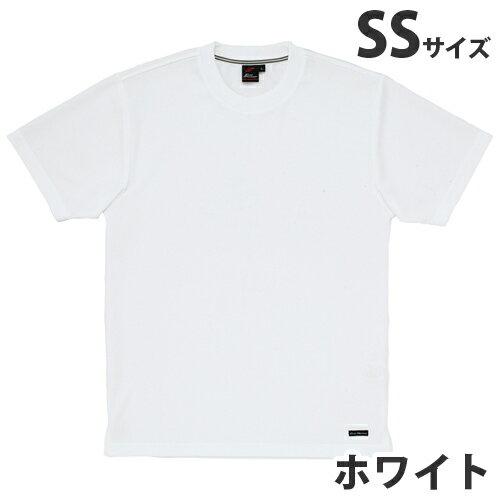 吸汗速乾半袖Tシャツ(春夏用)SS ホワイト 85234 作業服 作業着 ユニホーム つなぎ 自重堂 作業 服【代引不可】