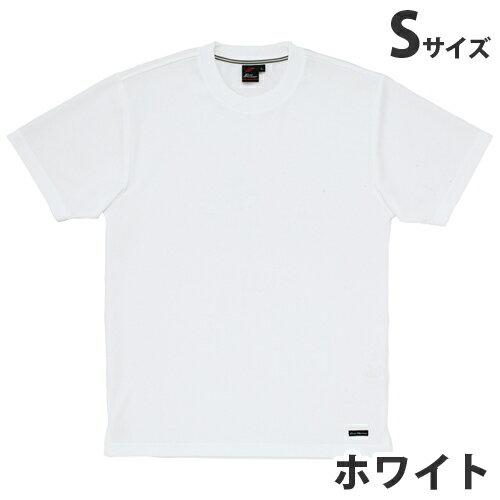 吸汗速乾半袖Tシャツ(春夏用)S ホワイト 85234 作業服 作業着 ユニホーム つなぎ 自重堂 作業 服【代引不可】