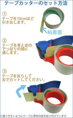 OPPテープ(60巻)+テープカッター丈夫な厚さ0.065mm50mm×50M透明梱包用テープキラットオリジナル