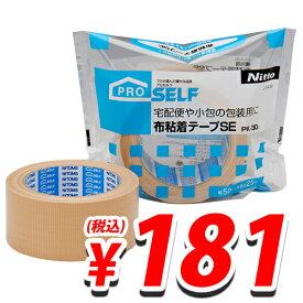 ニトムズ PROSELF 布粘着テープSE 1巻 PK-30
