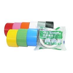 MonfNEW快適養生グリーン1巻養生テープ