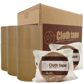 【5月17日15時まで期間限定価格】GRATES 布粘着テープ 厚さ0.23mm 幅50mm×長さ25m 30巻 梱包テープ 梱包用テープ 粘着テープ 梱包資材 梱包材『送料無料(一部地域除く)』