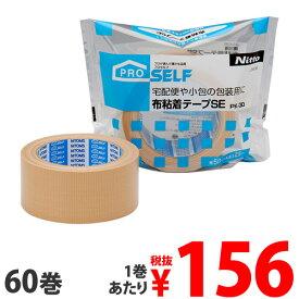【お得なまとめ買い】ニトムズ PROSELF 布粘着テープSE60巻(30巻×2箱) PK-30【送料無料(一部地域除く)】